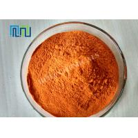 ITX / Benzenesulfonic Acid High Electrical Conductivity Polymer CAS 77214-82-5 Manufactures