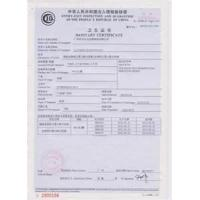 Tianjin JianCai Steel Co., Ltd. Certifications
