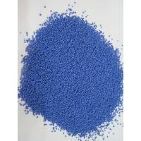 Buy cheap deep blue color speckles detergent colored speckles detergent powder speckles sodium sulphate colorful speckles from wholesalers