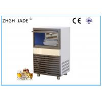 Small Size Automatic Ice Machine 20Kg Bin Capacity SECOP Compressor Manufactures