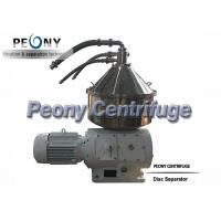 Buy cheap High Speed Water Purifying Disc Separator 3 Phase Vertical Centrifuge from wholesalers