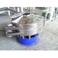 1 Layer Vibrating Screen Filter / Automatic Liquid Bottle Filling Machine Vibration Filter Manufactures