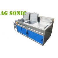 3KW 264L Large Industrial Ultrasonic Cleaner Gold Washing With Vibration Manufactures