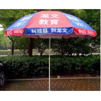 Buy cheap Factory wholesale different sizes outdoor advertising umbrellas , beach advertising umbrella wholesale from wholesalers