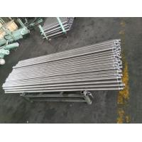 6mm - 1000mm Induction Hardened Bar Carbon steel For Heavy Machine Manufactures