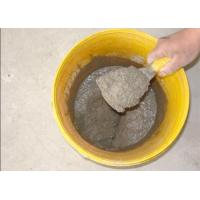 Quality Water Based Cement Waterproofer Additives / Waterproof Shower Concrete Admixtures for sale