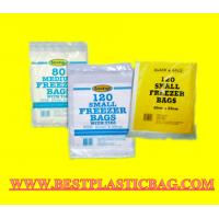 clear self adhesive seal plastic bag food plastic bag on roll pe plastic bags for packagin Manufactures