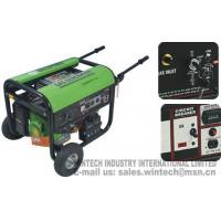 China 5000-NG Netural Gas,CNG Single Use Generator on sale
