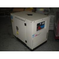 10KW Super Silent Portable Gasoline Generator Set  twin - cylider , Three phase Manufactures