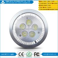 China factory popular led ar111 spot light dimmable gu5.3 for home/bar/restaurant Manufactures
