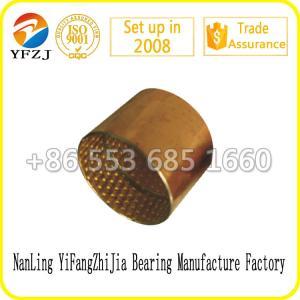 Quality Automobile engine parts bushings,metal lining,bimetal bush high Corrosion for sale