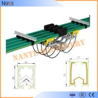 Busbar Powerail Crane Conductor Bar System With CCC / ISO9001 NANTE JDC-H Manufactures
