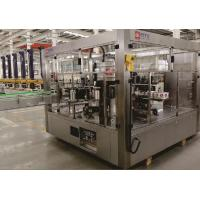 Self Adhesive Labeling Machines For Bottles , Spc-ds Bottle Labeling Equipment Manufactures
