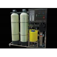 1000LPH Salt Brackish Water Reverse Osmosis Water Treatment Machine 1000 Liters Per Hour Manufactures