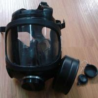 military gas mask Manufactures