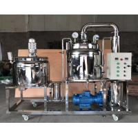 Stainless steel honey filtering machine / honey processing equipment/honey concentrate machine Manufactures