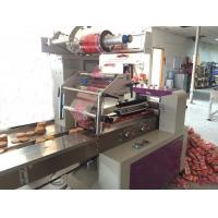 Snack Cookies Biscuit Production Machine , Wafer Biscuit Production Line For Corn Rice Manufactures