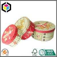 Round Style Matte CMYK Color Print Paper Gift Packaging Box with Lid Bottom Manufactures