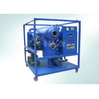 High Vacuum Transformer Oil Purifier Machine With Automatic Control Panel Manufactures