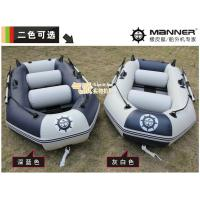 Quality Three Person 2.3m PVC Inflatable Fishing Boats With Slatted Floor for sale