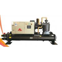 Multifunction Ground Source Heat Pump Water To Water Lower Heat Dissipat Manufactures