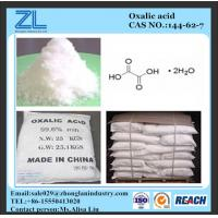 CAS NO.:144-62-7,Oxalic Acid 99.6% white crystal Manufactures