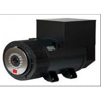 China High Speed Small Brushless Alternator Synchronous 24 kw 30 kva For Cummins Generator on sale