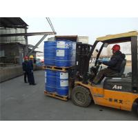 China High Stability Aqueous Ammonia Solution In Water 35.04580 Molecular Weight on sale