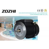 Aluminum Single Phase Induction Motor 1.1KW 1.5HP Capacitor Running High Reliability Manufactures