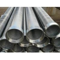 JOHNSON WIRE SCREEN FOR DRILLING WATER WELL Manufactures