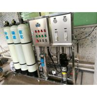 SUS304 Industrial Water Purification Machine 50L-100000L Capacity Activated Carbon Filter Manufactures