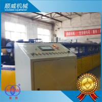 PLC Control Wire Mesh Weaving Machine Human-computer Operation Interface Manufactures