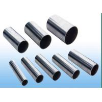 Customized High Precision Steel Pipe , Schedule 40 Stainless Steel Pipes And Tubes Manufactures