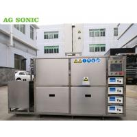 Wheel Rim Cleaning Ultrasonic Engine Cleaner With Hydraulic Lift Plc Controlled Manufactures