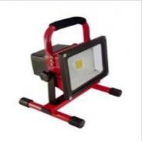 Quality 20w Rechargeable led floodlight for sale