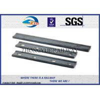 4 hole or 6 hole Railway track fish plate / joint bar / splice bar / angle bar Manufactures