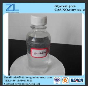 glyoxal 40%liquid (Formaldehyde <2000 PPM) Manufactures