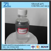 Glyoxal 40% liquid used as chelating agent Manufactures