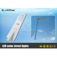 18V 65W All In One Solar Panel Street Lights With Patent Controller 5 Year Warranty Manufactures
