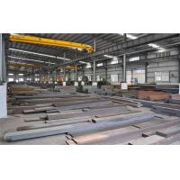 Dongguan songshun mould steel CO.,LTD.