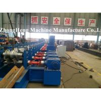 High Efficiency Three Waves Guardrail Roll Forming Machinery 22kw + 22kw Manufactures