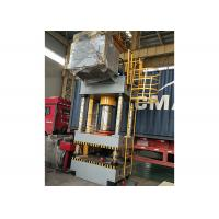Buy cheap Metal Hydraulic High Speed Press Machine With Working Table / PLC Control from wholesalers