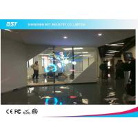 P16 Curtain Led Display Screen With Transparent Panels For Stage / Event / Advertising Manufactures
