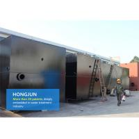 China Underground Sewage Treatment Plant , Eco Friendly Wastewater Treatment System 120m3/h on sale