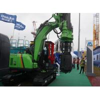 Buy cheap 10 m / 12m Max drilling depth CE Small Rotary Driling Rig / Innovativly Research from wholesalers