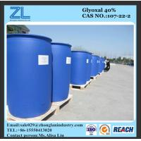 Glyoxal, 40% in Water (Formaldehyde<100ppm) Manufactures