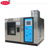 Buy cheap Temperature Humidity Vibration Combined Environmental Test Chamber ASLI CE ISO TUV SGS Certifaction from wholesalers