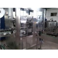 Big Bottle Mouth Shrink Sleeve Labeling Machine Waterproof Adjustable Cutter Head Manufactures