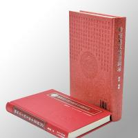 A5 Fine Art hardcover book printing Services With Square Spines Manufactures