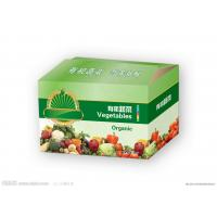 Cardboard Paper Tomato Carton Box For Fruit Packaging Manufactures